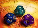 Судьба и астрология